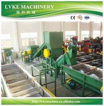 Good quality plastic recycling equipment small