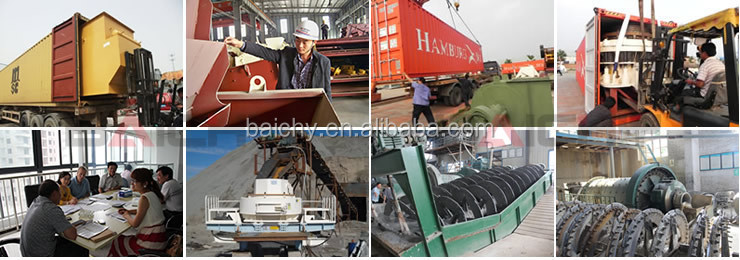 Made in China small jaw crusher equipment