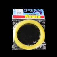 High quality latest design yellow nylon fishing line with competitive price