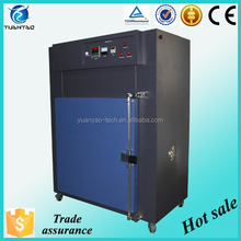 Circulating hot air laboratory drying oven price