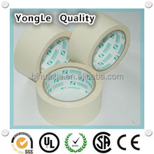 Yongle waterproof mastic tape for masking adhesive sealing