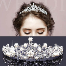 Newest Bridal Wedding Prom Bridesmaid Flower Crystal Rhinestone Pearl Headband <strong>crown</strong> Tiara Jewellry Gift F100269