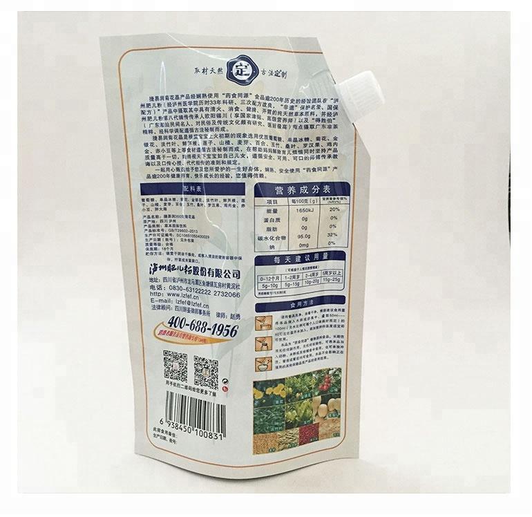 Personnalisé imprimé stand up boisson sac à bec en plastique pour liquide
