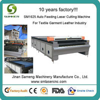SM1625 low cost wood mdf plastic leather shoes leather platform laser cutting machine