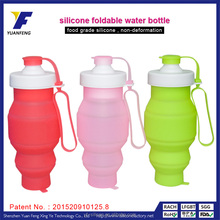 Personalized silicone gatorade water bottle