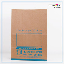 Luxury food paper bag paper shopping Bag Brown Kraft Paper Bag