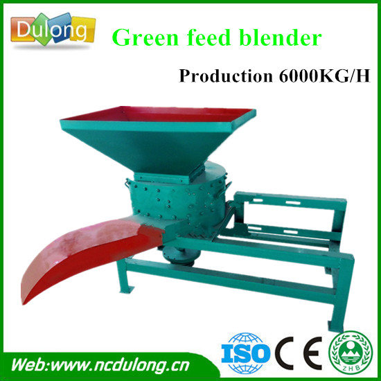 Commercial using very popular corn grinder for chicken feed and mixer