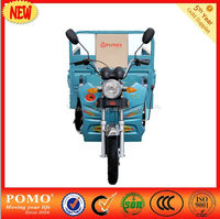 Customized design three wheel motorcycle reverse gear