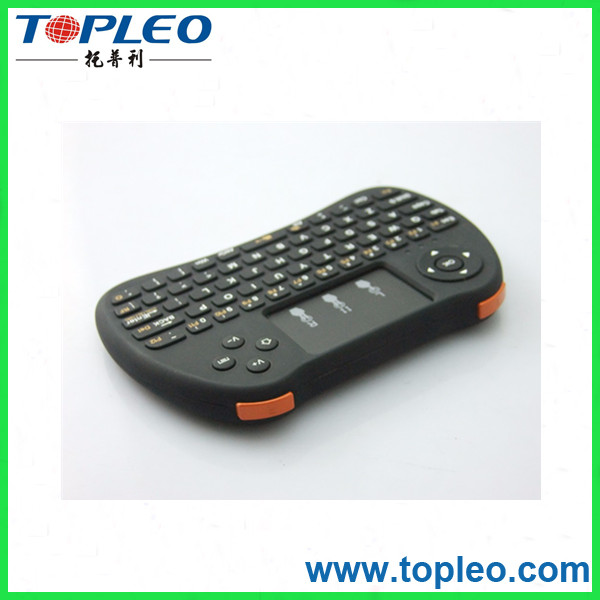 H9 keyboard Wireless Mini Air Mouse Backlit for desktop