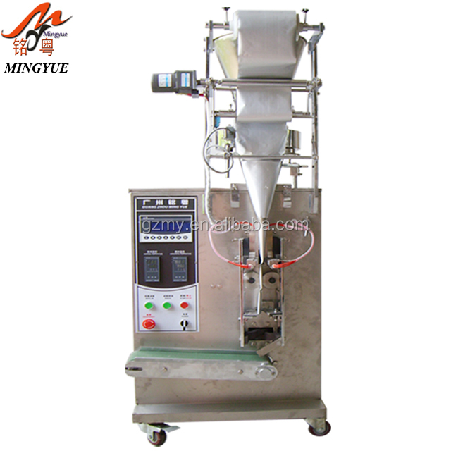 Automatic instant herbal medicines packaging machinery fast speed low price