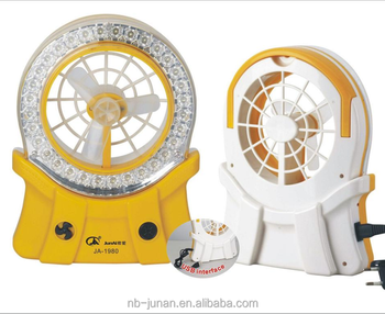 JA-1980 usb light with fan