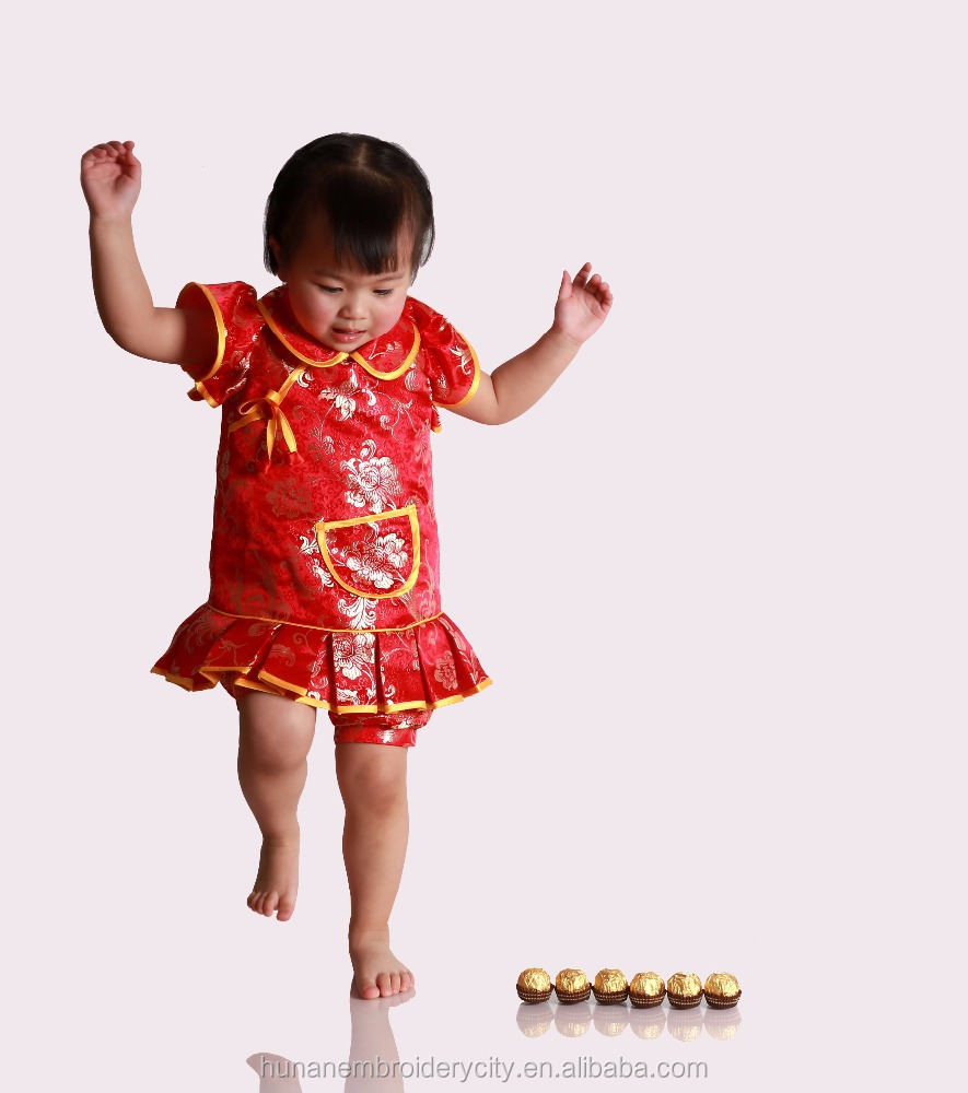 Traditional Chinese children's festive clothes/Children's Spring Festival clothing