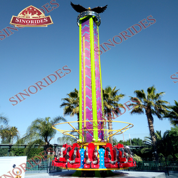 hot sell outdoor amusement park rides