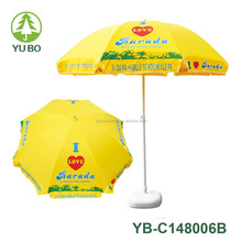 48 inch yellow color custom made high quality beach umbrella for promotion
