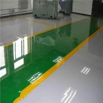 Maydos autolissant anti la poussi re de r sine poxy for Peinture epoxy beton exterieur