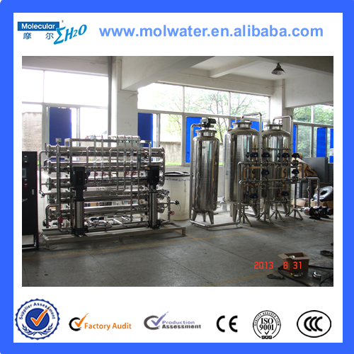 industrial reverse osmosis ozone + uv lamp pure water making machine