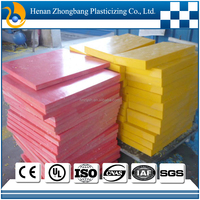 high quality wear resistant uhmwpe plastic decking sheet/panel/plate