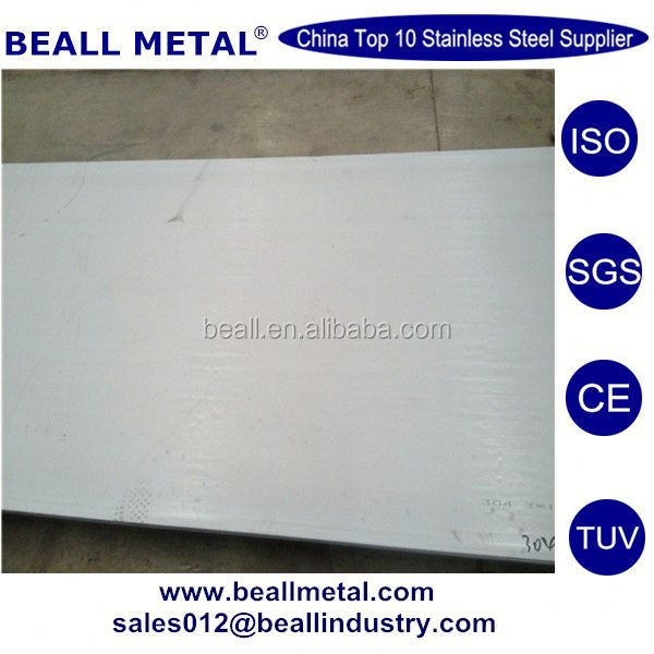 cheap stainless steel sheet prime quality