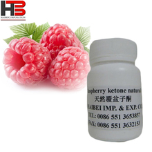Natural Raspberry ketone made from natural anisic aldehyde