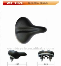 Cool Style PVC Leather Bicycle Saddle