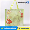 Best price laminated recycled pp woven bag, cheap pp woven bag