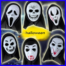 Carnival Halloween scream ghost mask party cosplay skull mask