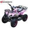 36V 12Ah Battery Powered Kids Mini Quad Electric ATV in various CAMO Color