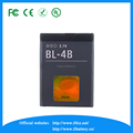 BLB-2 Battery For Nokia 8210:3610/5210/6500/6510/7650