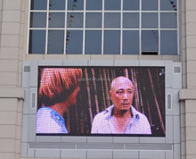 High definition P10 outdoor full color large video led display screen