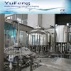 /product-gs/plc-control-mineral-water-plant-cost-with-ce-6000-bottles-per-hour-60280300562.html