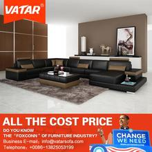 China supplier VATAR leather very cheap furniture sofa