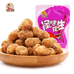 Factory Price Characteristics Spicy Chinese Food Snack Peanuts