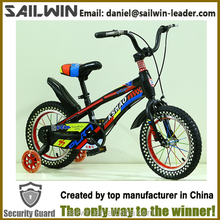 Cheap price kids small bicycle 12'' 14'' 16'' 18'' 20'' inches 4 wheel kids bicycle/children bike/baby bike with best quality