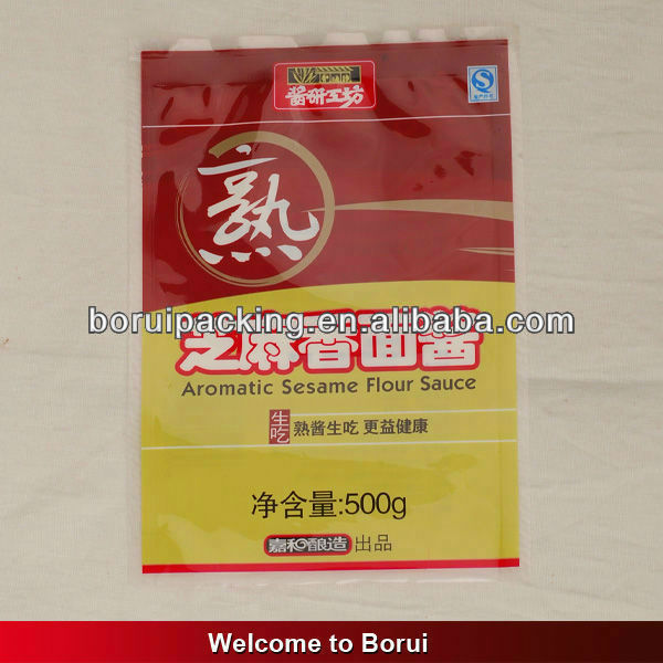plastic bag for pickles,bopp/pe bag with heat sealing