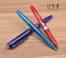 Good quality promotional plastic ball pen ink eraser