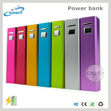 2016 Super Slim Portable Phone Charger, Promotion Gift Rechargeable High Quality Power Bank 2600mah