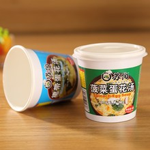 Chaofan China Manufacture New Design Eco-friendly Fast Food Diaposable Hot Soup Paper Bowl