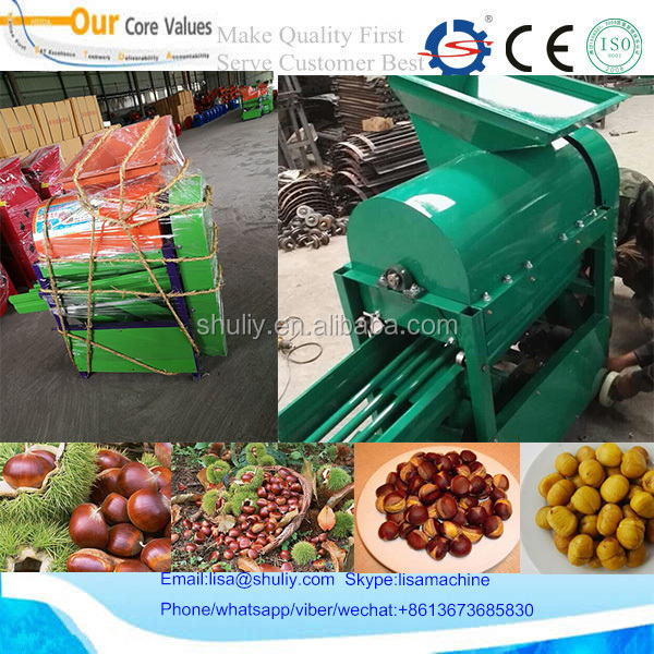 Commercial Chestnut Thorn Shell Peeler/peeling machine/chestnut thorn shell removing machine 008613673685830