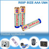 Price of R03p 1.5V size aaa r03 um-4 dry battery