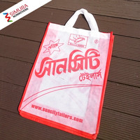 Reusable Shopping Bag with Non-Woven
