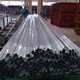 Mill finished 6063 t5 aluminum extrusion profile for doors and windows