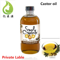 Hair Growth Castor Seed Oil Organic Castor Oil Offered Private Lable Service