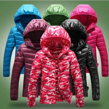 Outdoor short down jacket winter sports female coat