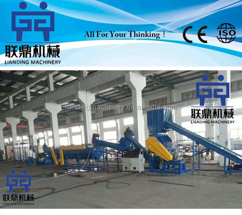 1000kg/h hdpe plastic recycling plant, bottles/films recycling machine/machinery for sale
