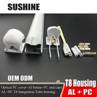 OEM and ODM t8 aluminum housing, 4 feet led tube skd, wholesale tube light kit made in China