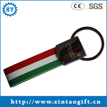 Promotion made in China laser custom made leather keychain