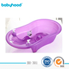 BABYHOOD Plastic Baby Bathtub/ Transparent Plastic bathtub