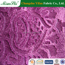 Shaoxing beautiful fish pattern brushed velvet fabric for home textile