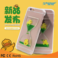Double Cup Drip Duck Series Fashion Switch Flash Back Cover Case for Iphone 5 6 6plus