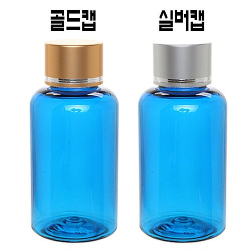 Gold&Silver Skin Cap PET 50ml Light Blue